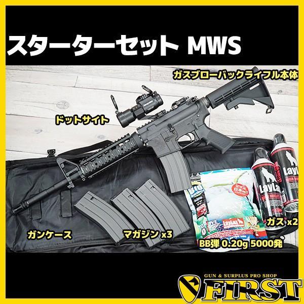 (6種セット品) 東京マルイ M4A1 MWS リアルガスブローバック セット 42627 (18grm)