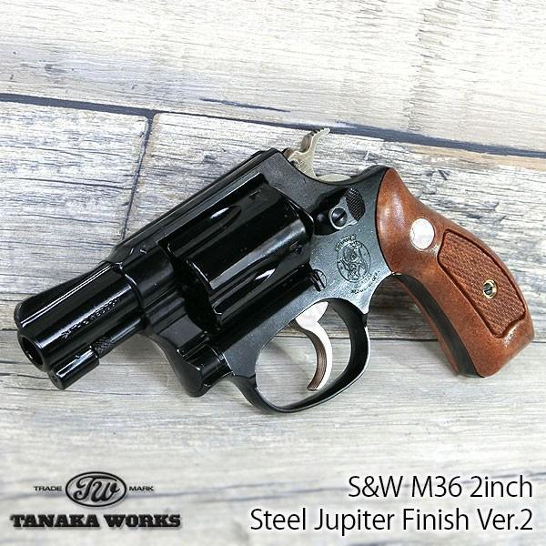(モデルガン) タナカ S&W M36 2インチ スチールジュピターフィニッシュ バージョン2