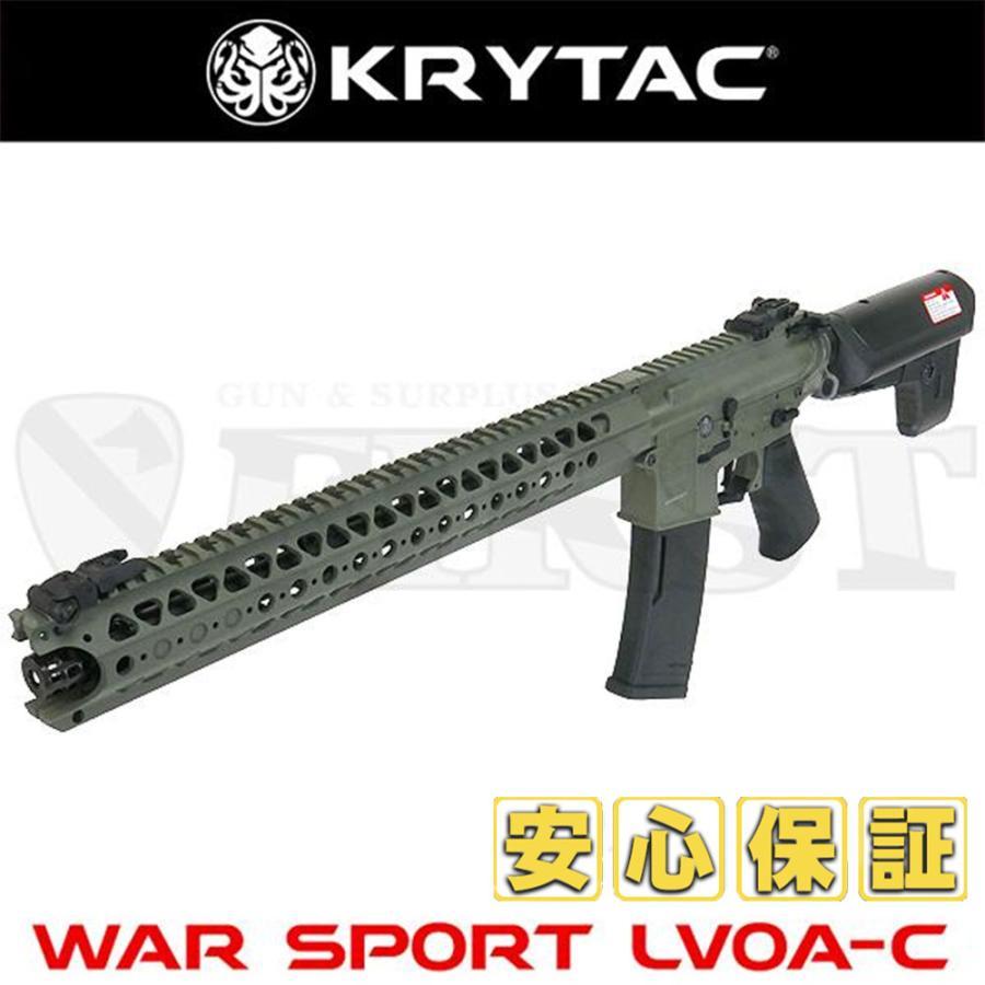 KRYTAC クライタック WAR SPORT LVOA-C FG フォレッジグリーン フォリッジ 完成品電動ガン (18erm)