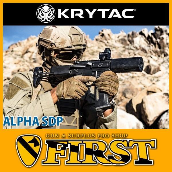 KRYTAC クライタック トライデント ALPHA SDP BK 完成品電動ガン エアガン 18歳以上 201804Shorty (18erm)