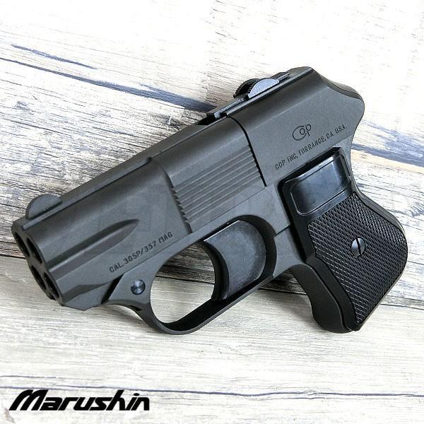 6mmカートリッジ仕様 COP357 ノーマルバレル ブラックHW