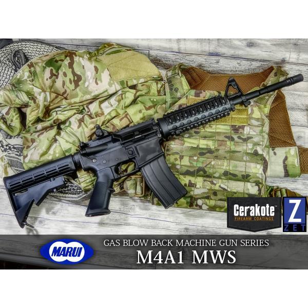 M4A1 MWS 東京マルイ リアルガスブローバック 日本製 特殊部隊 サバゲ エアガン 18才 (18grm)