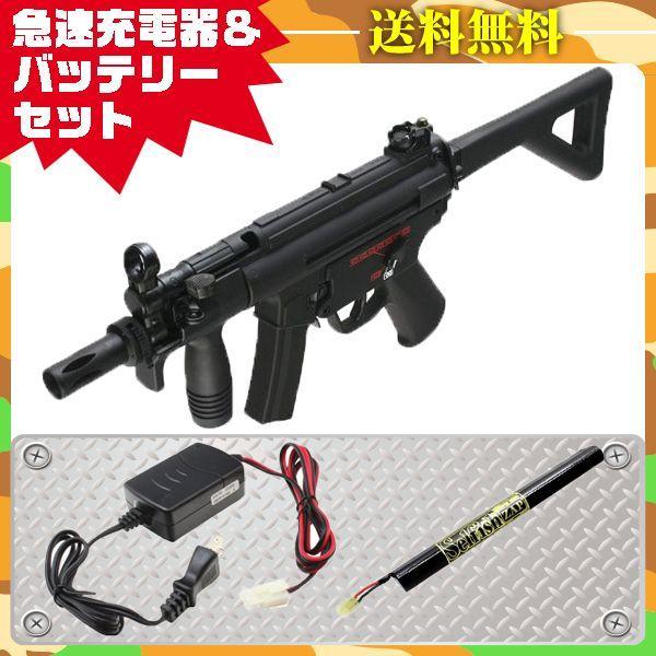 (3点セット品)電動ガン 東京マルイ MP5K A4 PDW 急速充電器&バッテリーセット エアガン 70460 フルセット