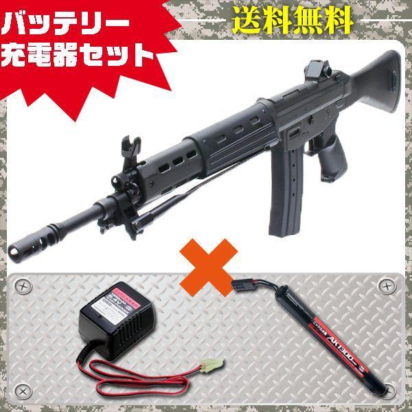 (3点セット品)電動ガン 東京マルイ 89式小銃 固定ストック シンプルセット(純正) 70835 フルセット