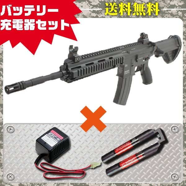 次世代電動ガン 東京マルイ HK416D シンプルセット(純正) 4952839176196 フルセット