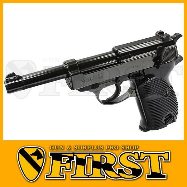 マルゼン ワルサーP38 BK ブラックメタル 4992487384031 ガスブローバック lupin(18ghm)