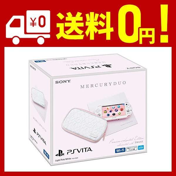 PlayStation Vita MERCURYDUO Premium Limited Edition