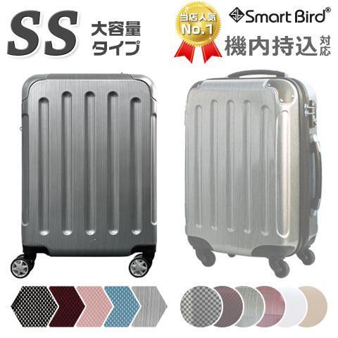8/9迄 夏休み応援セール 6262D57  送料無料4480円 スーツケース 機内持ち込み SSサイズ 小型 超軽量 1~3日 初期不良対応 機能性以外の返品交換不可|first-shop