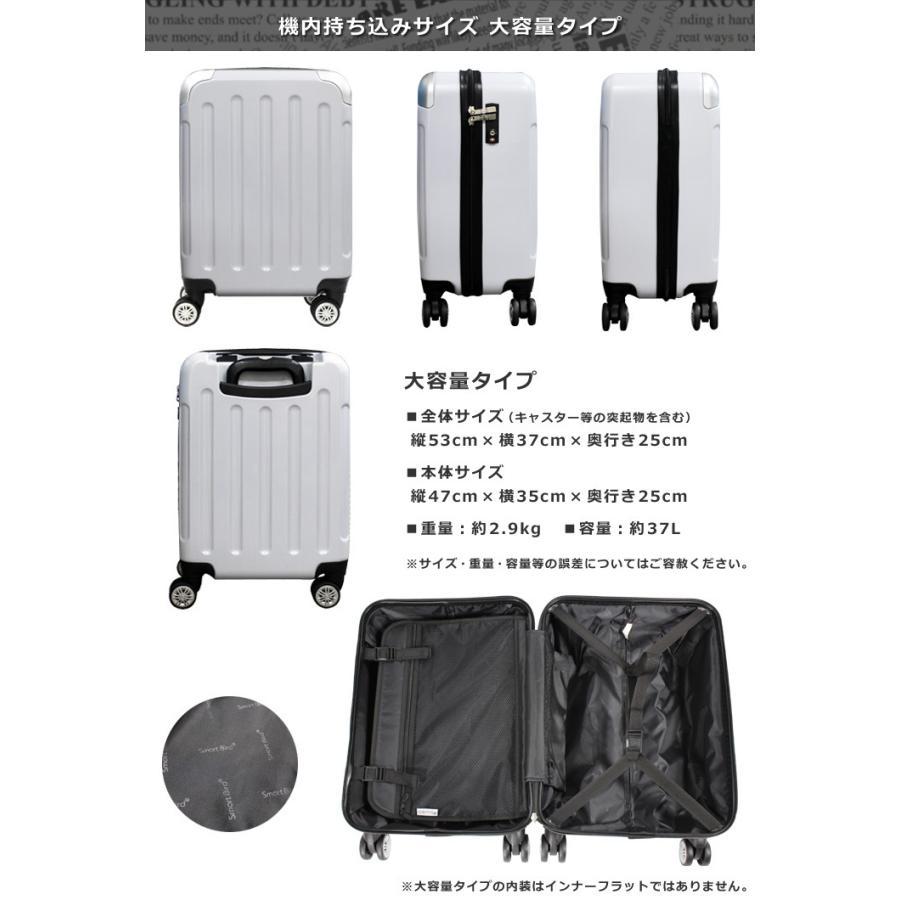 8/9迄 夏休み応援セール 6262D57  送料無料4480円 スーツケース 機内持ち込み SSサイズ 小型 超軽量 1~3日 初期不良対応 機能性以外の返品交換不可|first-shop|05