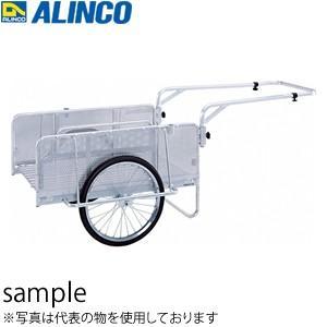 ALINCO(アルインコ) アルミ製 折りたたみ式リヤカー S8-A1P [個人宅配送一部不可][送料別途お見積り]