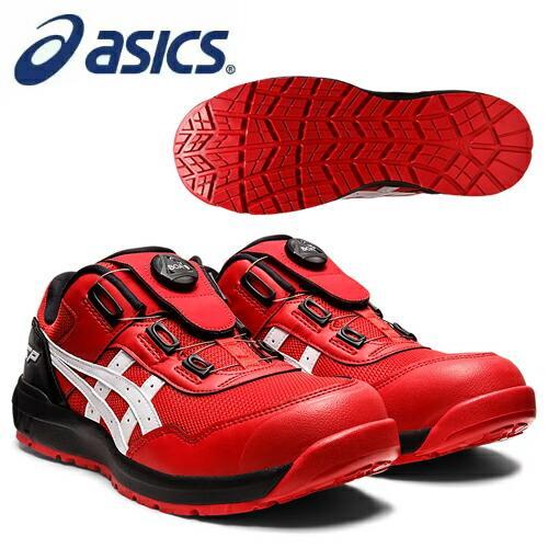 アシックス(asics) 安全靴 ウィンジョブ CP209 Boa 1271A029-602 カラー