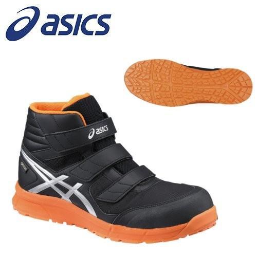 アシックス(asics) 安全靴 ウィンジョブ CP601 G-TX FCP601-9093 カラー:ブラック×シルバー【在庫有り】[FA][AS] ファーストPayPayモール店 - 通販 - PayPayモール