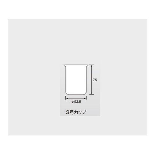 アズワン ビスコテスター VT-06用 [1-503-07] ファーストPayPayモール店 - 通販 - PayPayモール