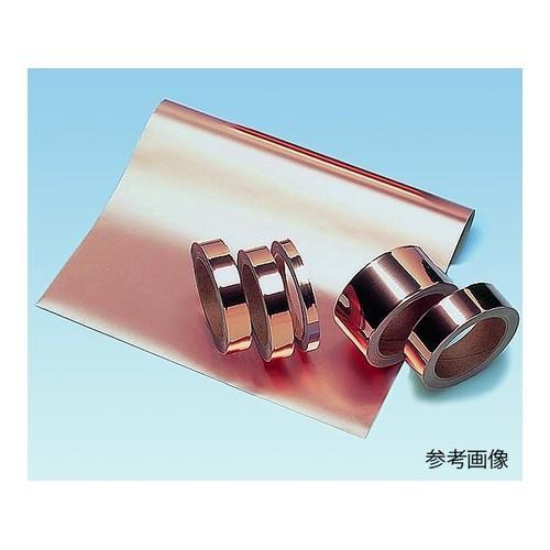 アズワン 金属箔テープ [1-9682-03] ファーストPayPayモール店 - 通販 - PayPayモール