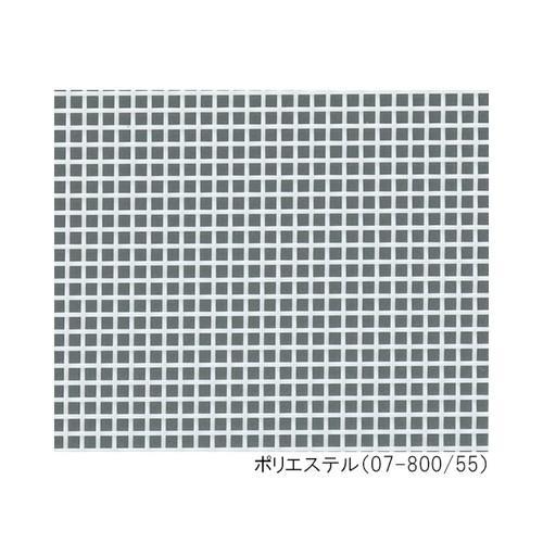 アズワン ポリエステルメッシュ(MEDIFAB) 幅1000mm 目開き185μm [3-5093-20] ファーストPayPayモール店 - 通販 - PayPayモール