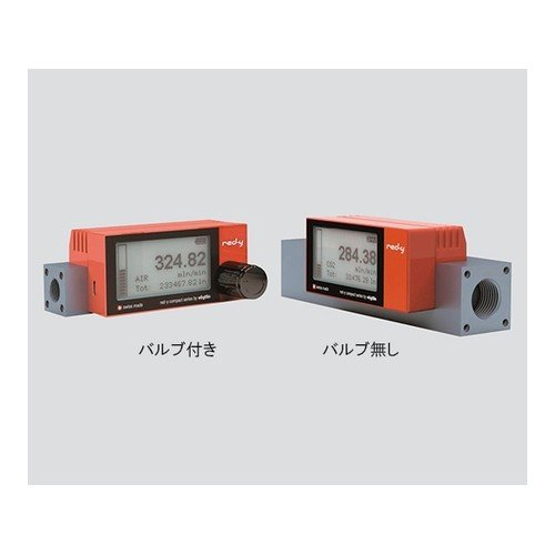 アズワン 乾電池駆動式 マスフローメータ(バルブ無し) [3-5968-04]