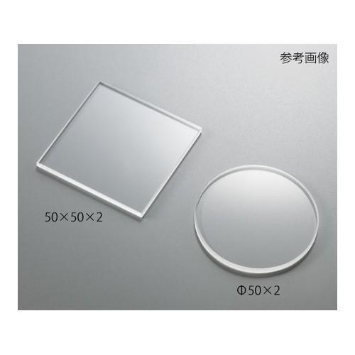 アズワン 石英板 Φ100×3mm [3-9943-14] ファーストPayPayモール店 - 通販 - PayPayモール