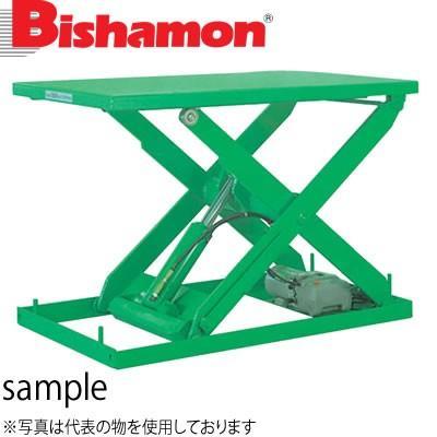 ビシャモン(スギヤス) 油圧駆動式テーブルリフト NX 1段式 NX100NB-B 最大積載能力:1000kg [配送制限商品]
