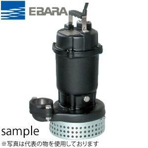 エバラ 汚水用水中ポンプ 三相 200V 50mm 50DS51.5 非自動形
