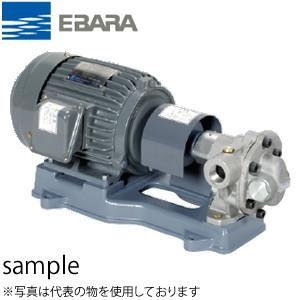 エバラ 灯油用歯車ポンプ 三相 200V 15mm 15GPAR5.2 ベルト掛形 4極