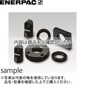ENERPAC(エナパック) フランジマウント (BRD9シリーズ用) BAD-172