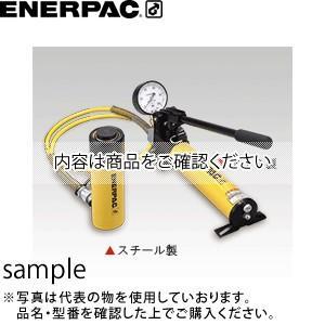 ENERPAC(エナパック) 手動ポンプ・シリンダセット (100kN×ST305mm) S-1012 [大型・重量物]