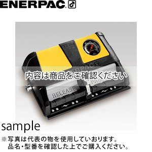 ENERPAC(エナパック) 単動用エアモータ駆動油圧ポンプ (70MPa 有効油量0.8L) XA-11 [大型・重量物]