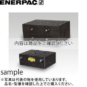 ENERPAC(エナパック) 積層型用マニホールドブロック (40L/min 2連) VRPR-40-2N [大型・重量物]