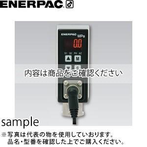 ENERPAC(エナパック) 小型デジタル圧力スイッチ (10MPa 2点出力) EPS10-E2