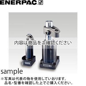 ENERPAC(エナパック) 複動スイングシリンダ (35MPa 35kN 下フランジ 左旋回) SLLD-352 [大型・重量物]