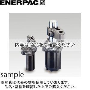 ENERPAC(エナパック) 単動スイングシリンダ (35MPa 33.1kN 上フランジ 左旋回) SULS-352 [大型・重量物]