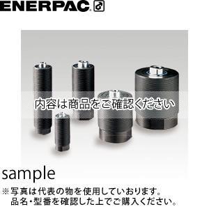 ENERPAC(エナパック) 単動ボディネジシリンダ (1.7kN×ST13mm) CST-2132 ファーストPayPayモール店 - 通販 - PayPayモール