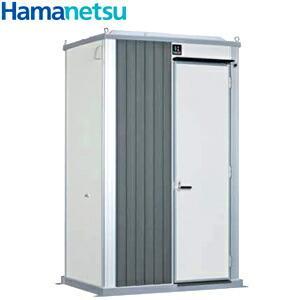 ハマネツ 屋外トイレユニット エポックトイレ 1室横タイプ (洋式便器/水洗タイプ) TU-EP1W-Y [配送制限商品]
