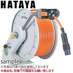 ハタヤ エヤーホースリール NASC-U103