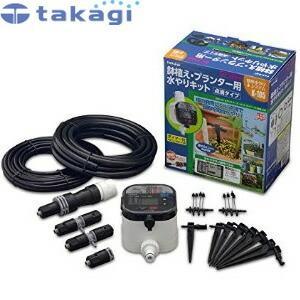タカギ 簡単水やりシステム GKK105 水やりスターターキットタイマー付(鉢植え用) 【在庫有り】[FA][AS]