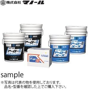 マノール アーローQエース10分型(止水·充填·補修用·止水セメント) 20kg [送料別途お見積り]