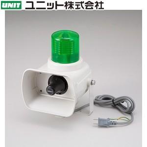 ユニット USV-300GR 光+音声警報器 セフティボイスII 緑回転等