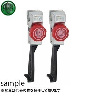 KUKKO(クッコ) 3-303-P 20-3+S·20-30+S用ロングアーム 300(2本)