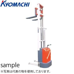 京町産業 アシストリフト ALM350 荷重:350kg 揚程:90〜1500mm [送料お見積り]
