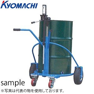 京町産業 ドラムカー 4輪タイプ CD300-4-A 積載量:300kg [送料お見積り]