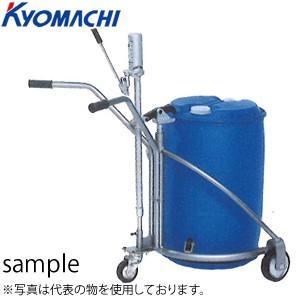 京町産業 ドラムカー CDP100 積載量:100kg [送料お見積り]