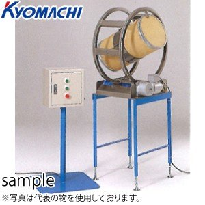 京町産業 フープシェーカー(攪拌機) DHS-30 <br>三相200V [送料お見積り]
