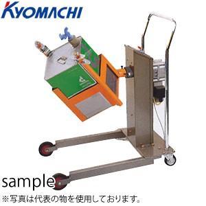 京町産業 スタンドシェーカー(攪拌機) ペール缶用 DSK-30P <br>AC100V [送料お見積り]