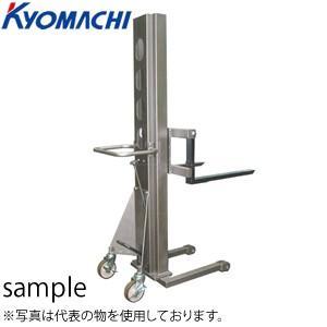 京町産業 フットリフト(足踏み油圧) FL500-15 荷重:500kg 揚程:80〜1500mm [送料お見積り]
