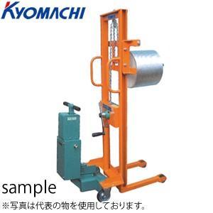 京町産業 ハンドリフトラムフォーク式リフト HL500R 荷重:500kg 揚程:100〜1500mm [送料お見積り]