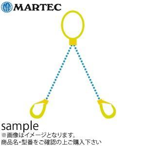 マーテック チェーンスリング2本吊りセット MG2-LBK チェーン長:2.5m(10mm) 使用荷重:5.5t(60°)