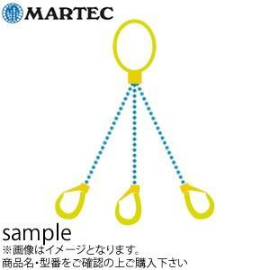 マーテック チェーンスリング3本吊りセット TG3-BK チェーン長:1.0m(10mm) 使用荷重:8.3t(60°)