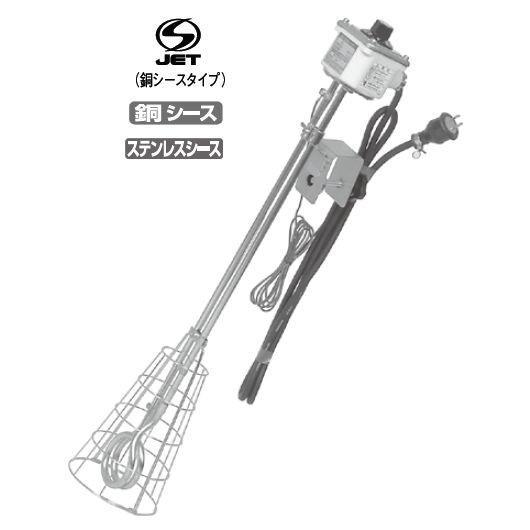 八光電機製作所 ペール用ヒーター 100V 1.5KW :BCP1450 (01524020) [代引不可商品]