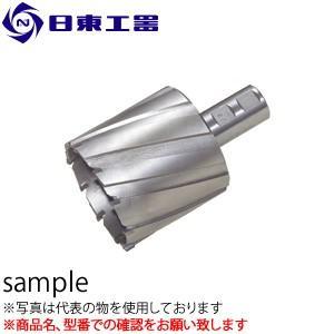 日東工器 アトラエース用 ジェットブローチ75L φ80x75L (No:14980)