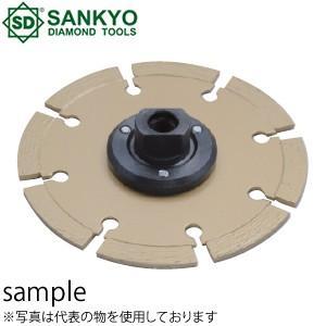 三京ダイヤモンド工業 ダイヤモンドカッター レーザー隼 フランジ付 LB-4F 外径×内径(mm):105×M10